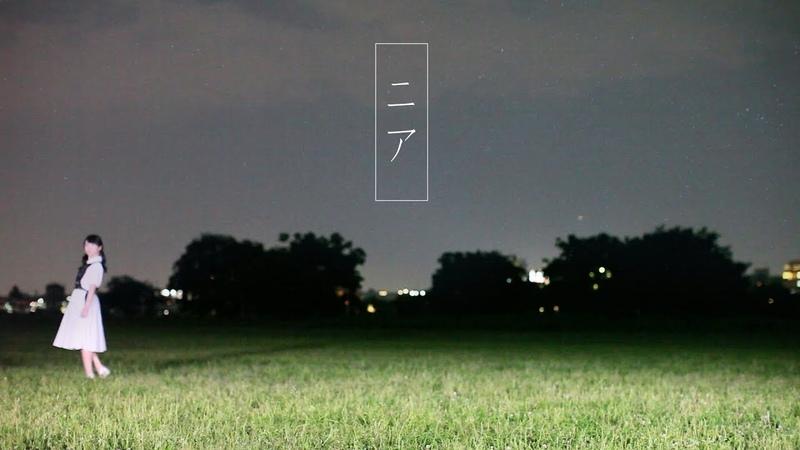 【こずえとぺんた】ニア 踊ってみた【夜】