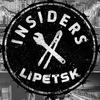 INSIDERS LIPETSK