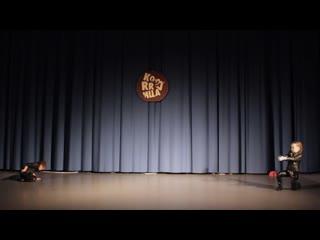 КОRRИЦА//ДТК КоRRички//Гилева Варвара и Сысоева София//Группа Дуэт и Трио