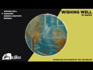 Nacra — Wishing Well (Full album)