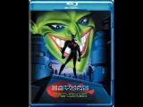 Бэтмен Будущего Возвращение Джокера Batman Beyond Return of the Joker. 2000. 1080p. Перевод дубляж. VHS.