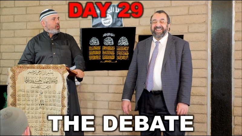 Islamicize Me Day 29: Kafir King Meets the Mad Sheikh