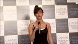 Aisha Sharma Lakme Audition