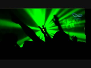 ATB - Ecstasy (Clubb Mix) 2007