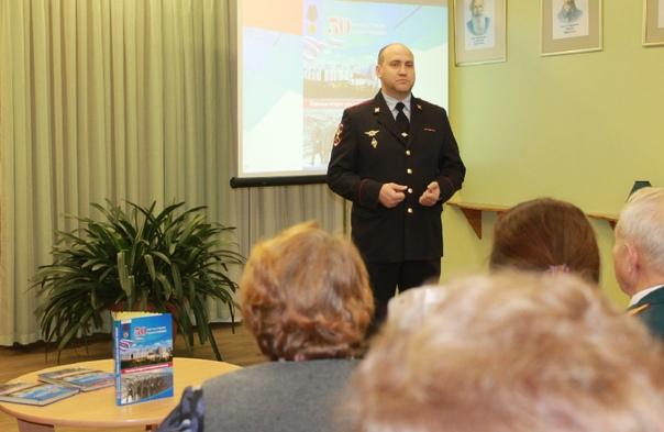 В Усть-Илимске состоялась презентация книги истории городской милиции