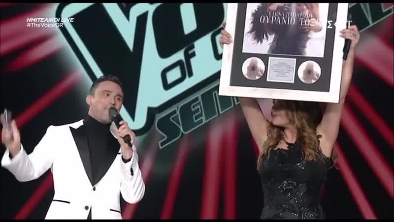 Helena Paparizou ( Ελενα Παπαρίζου ) Award of Platinum album Ouranio Toxo ( Ουράνιο Τόξο ) - The Voice Of Greece