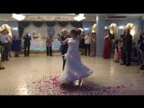 Первый танец Екатерины и Ивана