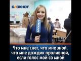 Спецкор