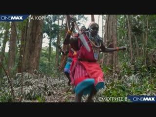 Бизнес по казахски в африке -- смотрите в cinemax.mp4