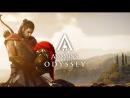 Клиника Live №264 Прохождение игры Assassin's Creed Odyssey 1