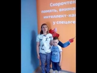 Мама Елена и сын Богдан 6 лет