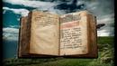 Кафизма 17 Псалом 118 Молитвы после кафизмы XVII