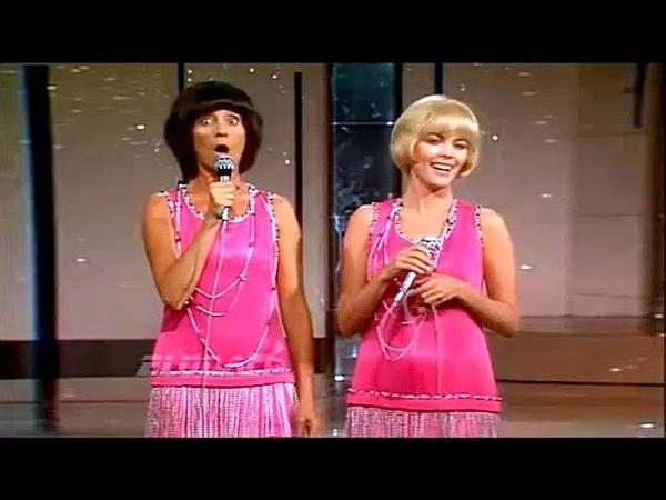 Mireille Mathieu et Annie Cordy - Hello Annie Hello Mimi (Numéro Un Annie Cordy, 20.09.1975)