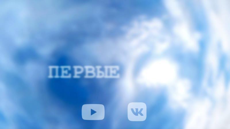 ПЕРВЫЕ | Параглайдинг 2018, Ванино/Советская Гавань