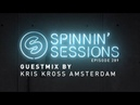 Kris Kross Amsterdam Guestmix Spinnin' Sessions 289