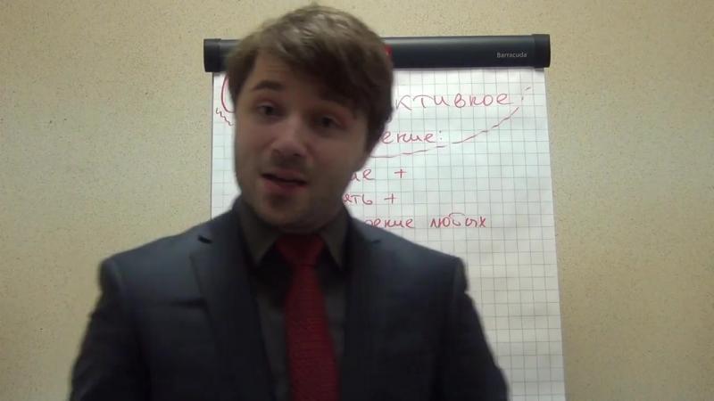 Приглашение на бесплатный мастер Класс Сверхпродуктивное обучение, скорочтениe, суперпамять от Ивана Чурсина