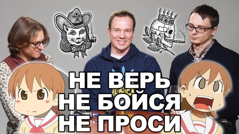 ЖИЗНЬ НЕ ПО ЛЖИ Ильдар Дадин