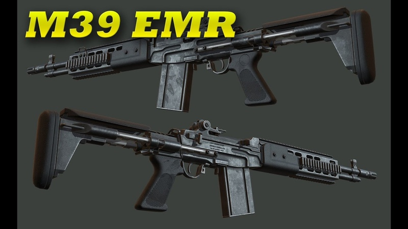 [RUST] M39 EMR Staging