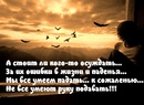Роза Канашенко фото #2