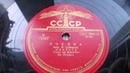 Юлий Ягудин флейта – Пчелка танец 1949 год