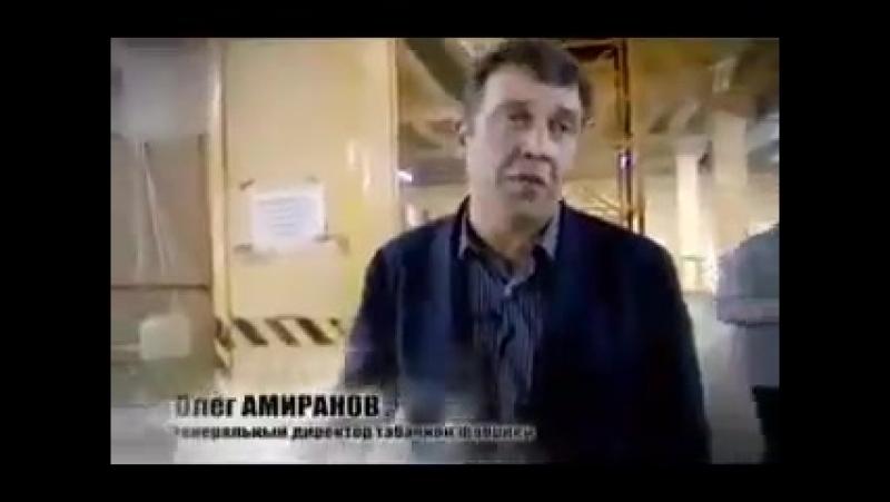 Pravda_o_sostave_sigaret-spaces.ru.mp4