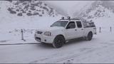 Киргизия - Самые опасные путешествия
