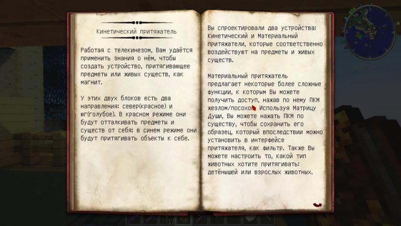 [MrLololoshka (Роман Фильченков)] Lp. ТЕ САМЫЕ ПОХОЖДЕНИЯ 98 ИХОР!