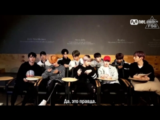  FSG OBLIVION  Трансляция Star Live с Wanna One рус.саб