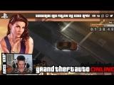 Заходите к нам на стрим GTA Online
