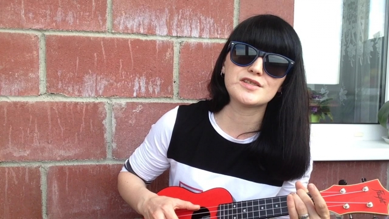 Кристина Яруллина - Мой рок-н-ролл на укулеле (cover)
