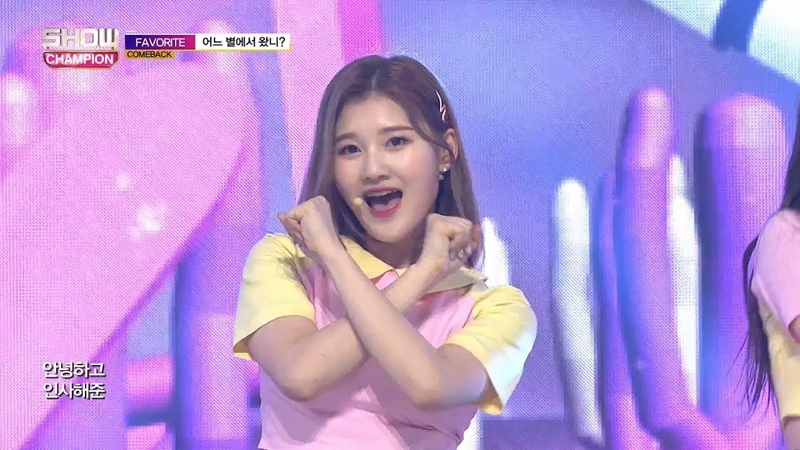 Show Champion EP.270 Favorite - Where are you from?