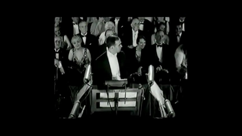 Lupe Velez Swings It With Max Steiner And Some Africans