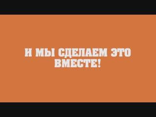 ПОДСЛУШАНО Заостровка!