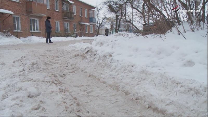 Сотрудники Госадмтехнадзора регулярноотслеживают уборку снега в Серпухов