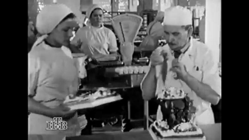 За вкусную пищу - Документальный фильм о пищевой промышленности Москвы