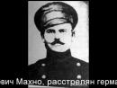 Памяти Нестора Ивановича