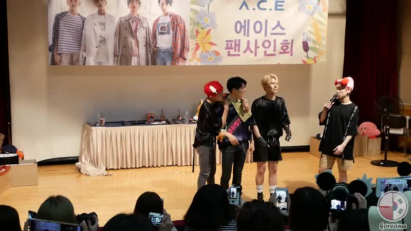 FANCAM | 23.06.18 | A.C.E (Black And Blue) @ 6th Fansign in Junggu Youth Center