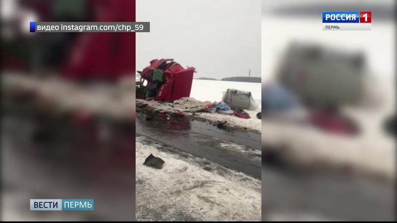 На трассе Пермь-Екатеринбург столкнулись два большегруза
