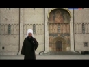 Человек перед Богом. Фильм 01. Введение во Храм.