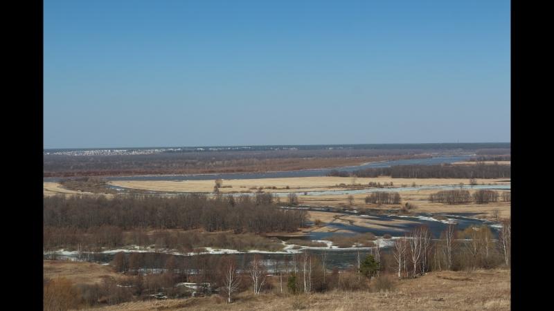 Венцовская пойма реки Ока 17 апреля 2018