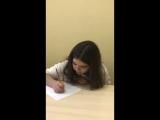 София 12 лет моя ученица