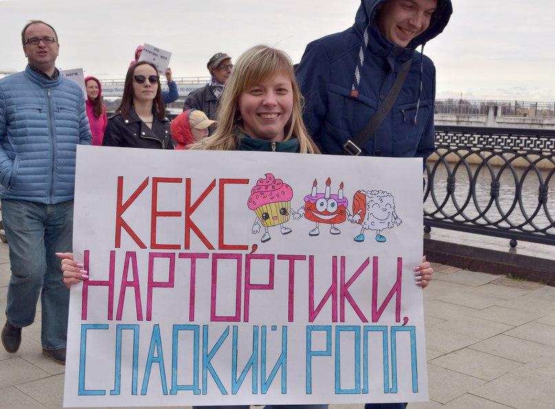 Кристина Устинова | Ярославль