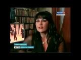 СЕВИРИНА на телеканале Россия 1, в программе Вести Поморья. События недели