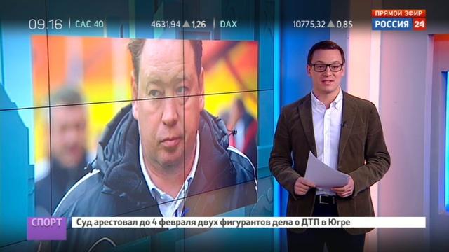 Новости на Россия 24 • Рокировка в футбольном ЦСКА: Слуцкого заменит Гончаренко