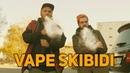 LITTLE BIG - SKIBIDI VAPE CHALLENGE skibidichallenge