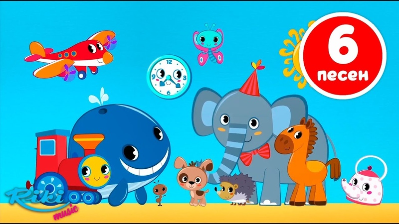Сериал Привет Малыш Большой сборник мультфильмы и песенки для детей