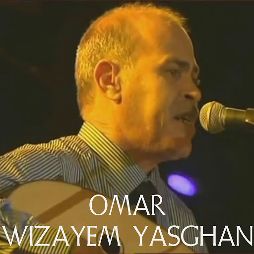 Omar альбом Wizayem Yasghan