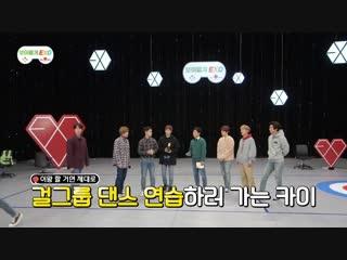190105 EXO @ I'll Show You EXO - EXO Arcade