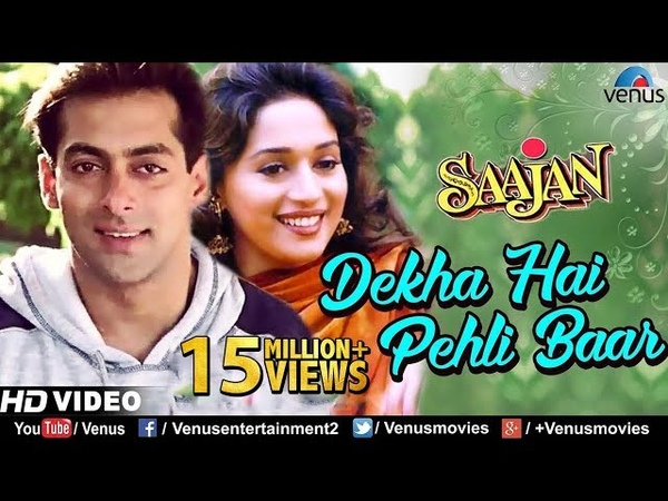 Dekha Hai Pehli Baar - HD VIDEO SONG | Salman Khan, Madhuri Dixit | Saajan | 90s Best Romantic Song