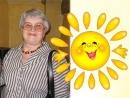 Поздравляем дорогую нашу тётю Наташу с днем рождения